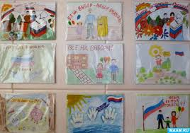 Подготовительная группа Старший дошкольный возраст Дети лет  Тематическая неделя Я гражданин России в подготовительной к школе группе фотоотчет