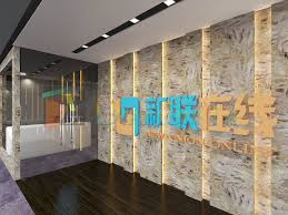 office feature wall. Fashionable Decor Office Feature Wall L