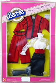 Barbie Haute Couture <b>Collection Sample</b> Outfit #4873 NRFB 1983 ...