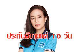 เมืองไทยประกันภัย พบCOVID-19จ่าย 1 แสน - โพสต์ทูเดย์ ประกัน