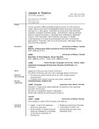 Basic Sample Resume Format Cool Blank Cv Format For Job Resume Form Curriculum Vitae Of Fresh