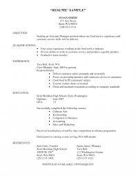 Resume Template For Teacher Surveying Engineer Cover Letter