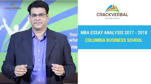columbia business school essay analysis  columbia business school essay analysis 2017 2018