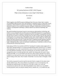 ap lang sample synthesis essay ap lang sample synthesis essay ap lang sample synthesis essay