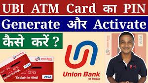 explainmebanking ubi unionbankofindia