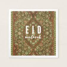 Eid Mubarak <b>Napkins</b>   Zazzle