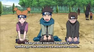 Naruto Shippuuden - 422 [ Bg Subs ] Високо Качество - Vbox7