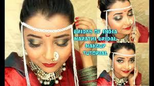 brides of india series 6 maharashtrian marathi bridal makeup tutorial affordable bridal makeup