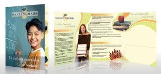 Brochure Design Samples Brochure Design Samples 10 About Logo Design