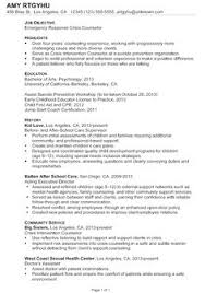 Sample Of Resume Cover Letter Techtrontechnologies Com