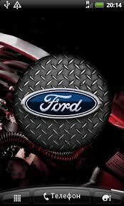 cool ford logos. ford logo 3d live wallpaper screenshot 16 cool logos
