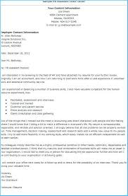 Cover Letter For Human Resources Assistant 643