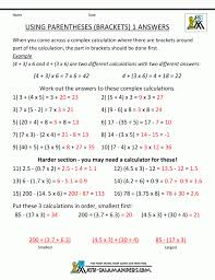 Everyday Math 6th Grade Unit 1 Lesson 7 Warmup Youtube Maxresde ...