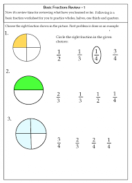 Fractions Worksheets Year 1 - Criabooks : Criabooks