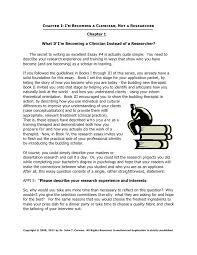 essay about experience co essay about experience