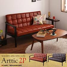 wood elbow retro sofa arttic artic 2 person couch sofa retro modern antique leather two seat two people scaled wood elbow elbow with wood frame leg