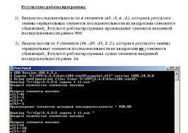 Поиск Клуб студентов Технарь  Контрольная работа №2 по дисциплине Программирование и основы алгоритмизации
