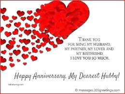 Template Anniversary Card Printable Wedding Anniversary Cards For Husband