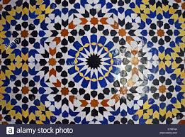 Moroccan Design Moroccan Design With Tiles In Fes Stock Photo Royalty Free Image