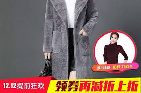 fake fur chinese coats made from aussie wool has helped drive up of