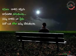 a about telugu love es telugu love letters friendship es hindi es birthday wishes inspiring english es