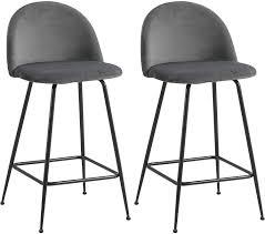 Set of <b>2 bar stools</b> with backrest model Samira | Woltu.eu