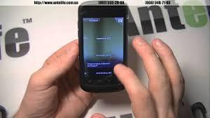 ZTE V790 ZTE Kis III V790 Full phone ...