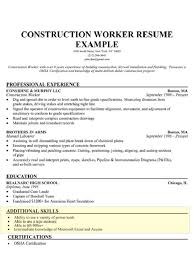 profile section in resume