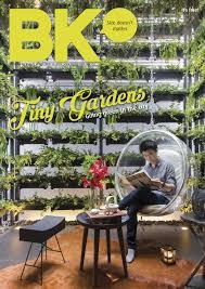 BK Magazine 593 June 12 2015 by BK Magazine issuu