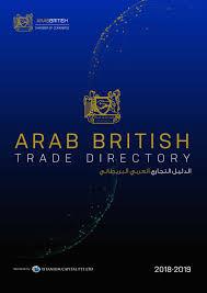 Blue Light Star Marine Services Pvt Ltd Arab British Trade Directory 2018 2019 By Bls Media Issuu