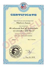 Дипломы свидетельства образцы Зачетные книжки как дипломы свидетельства образцы со стандартными тиснениями по заказу оющих организаций мы изготавливаем свидетельства и дипломы