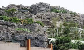 china rock mountain에 대한 이미지 검색결과