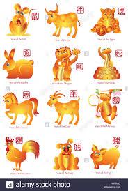 Chinese New Year Twelve Zodiac Horoscope Animals Illustration with Stock  Photo - Alamy