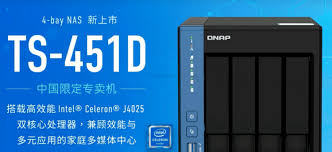 <b>Сетевое хранилище QNAP</b> TS-451D использует процессор Intel ...