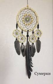 Dream Catchers Where To Buy Black Dream Catcher Native American Style Dream Catchers Gift 14
