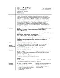 Cv Template Word Document Free Resume Doc Templates Spacesheep Co