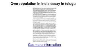 overpopulation in essay in telugu google docs