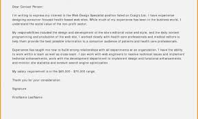 Receipt Email Template Chargeover How Can I Email A Payment Receipt To A Customer