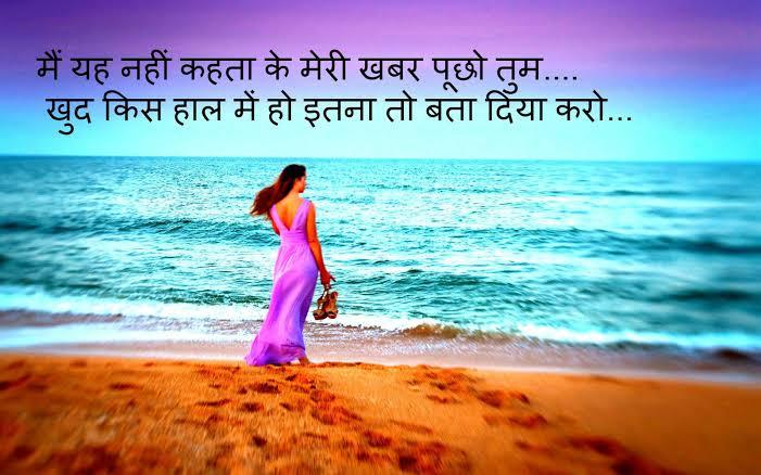 new love shayari hindi 2015