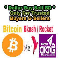 Open the bitcoin.com wallet app on your device. A Trusted Buy Sell Group For Bangladesh Steemit