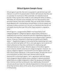 ethical egoism sample essay