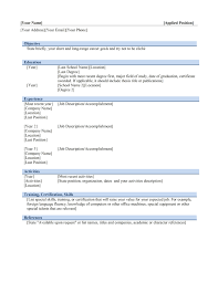 Microsoft Word Free Resume Templates Sample Resume Cover Letter