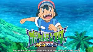 Pokemon Sun and Moon – Episode 1