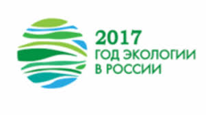 На Камчатке пройдёт конкурс рефератов с использованием  На Камчатке пройдёт конкурс рефератов с использованием компьютерных технологий Год экологии в России