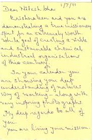 Igcw Letters Of Appreciation
