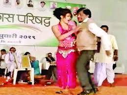 Dance Video Has Bjp Mla Anil Bonde Facing The Music Nagpur News