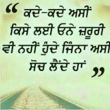 sad love es best es ations hindi es punjabi love es thoughts feelings punjabi status broken hearted