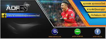 ADF HD Live/ถ่ายทอดสดฟุตบอลออนไลน์ - Startseite