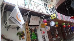 7 Days Inn Hefei Mingguang Road Bus Station Branch Hefei Valent International Youth Hostel Hefei China Youtube