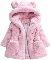 Wool Coat Jacket Cotton Coat Baby Child Girls <b>Autumn Winter</b> ...